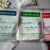 Народные средства для похудения: MEGA STRONG - (Yanhee) ЯНХИ 2
